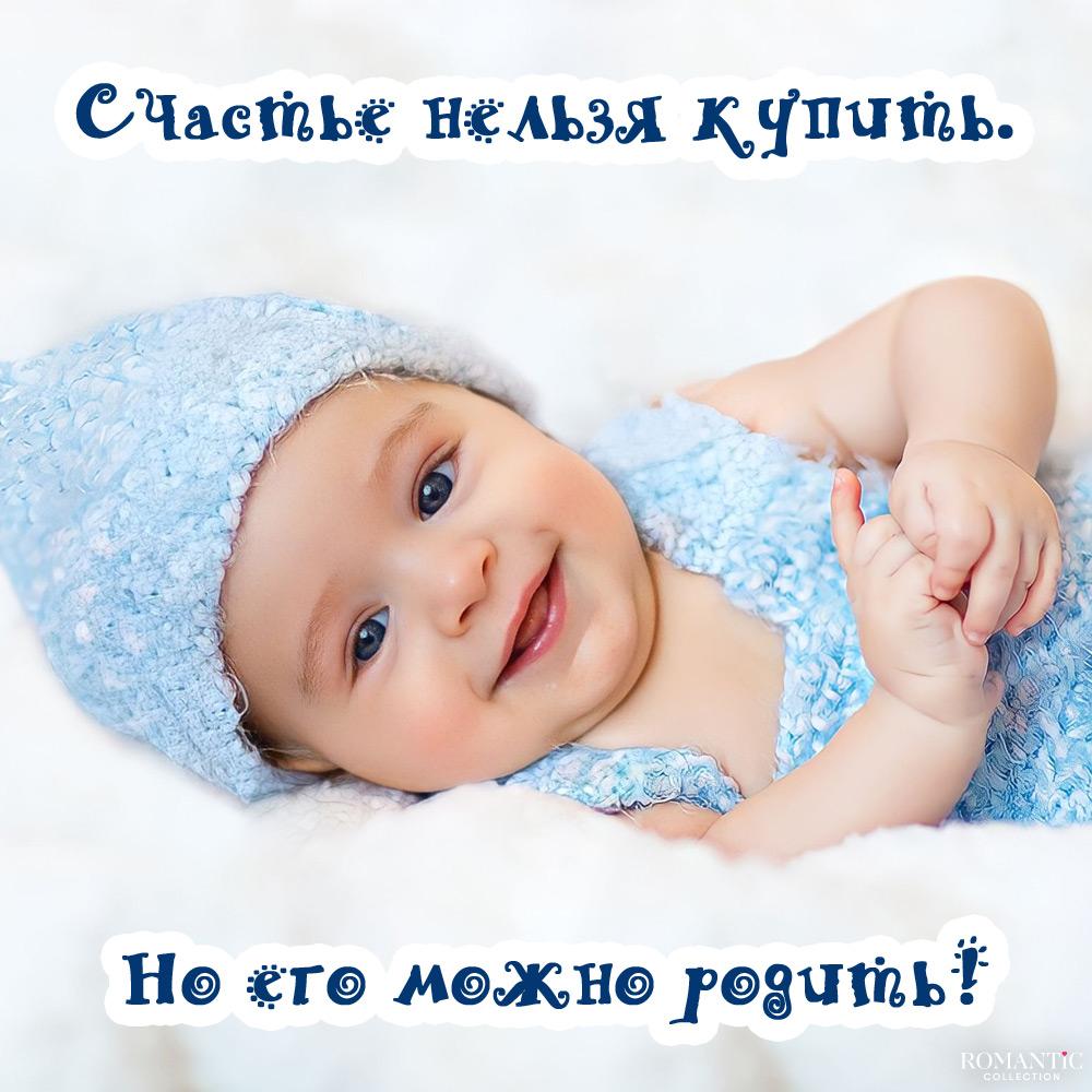 Статус про 5 лет ребенку thumbnail
