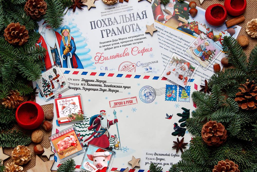Дипломы и грамоты от Деда Мороза: скачать и распечатать