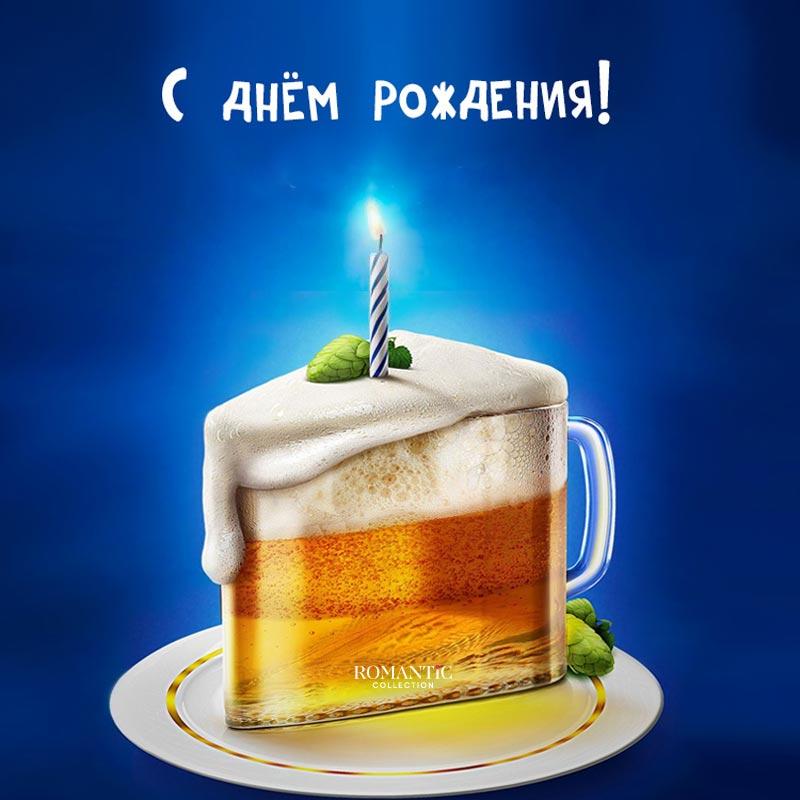 Короткие поздравления для мужчины на День рождения