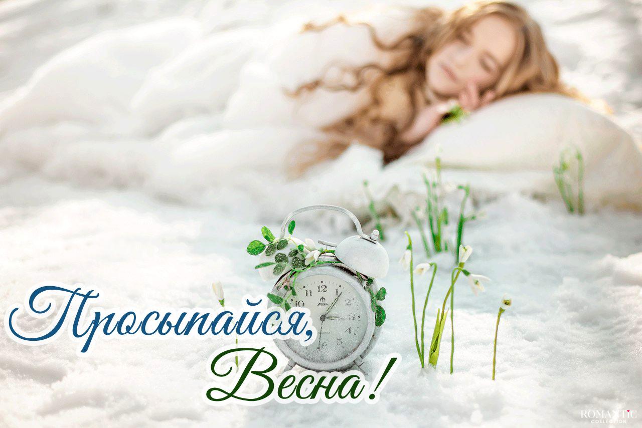 Лучшие статусы о весне