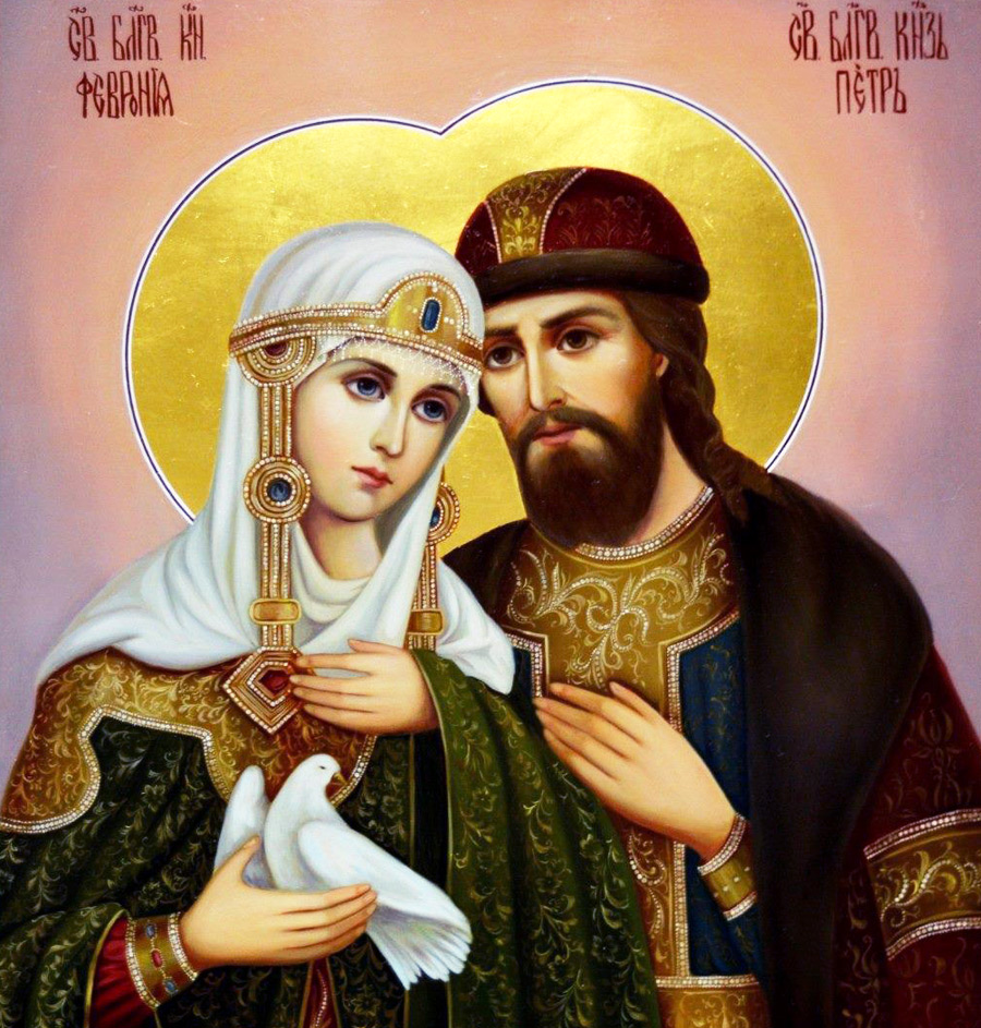 Святые Петр и Февронья Муромские
