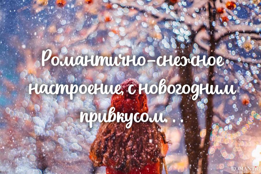 Смешные статусы и фразы о зиме