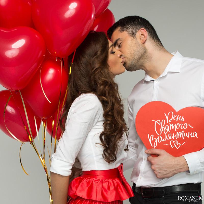 Красивые поздравления с Днем влюбленных