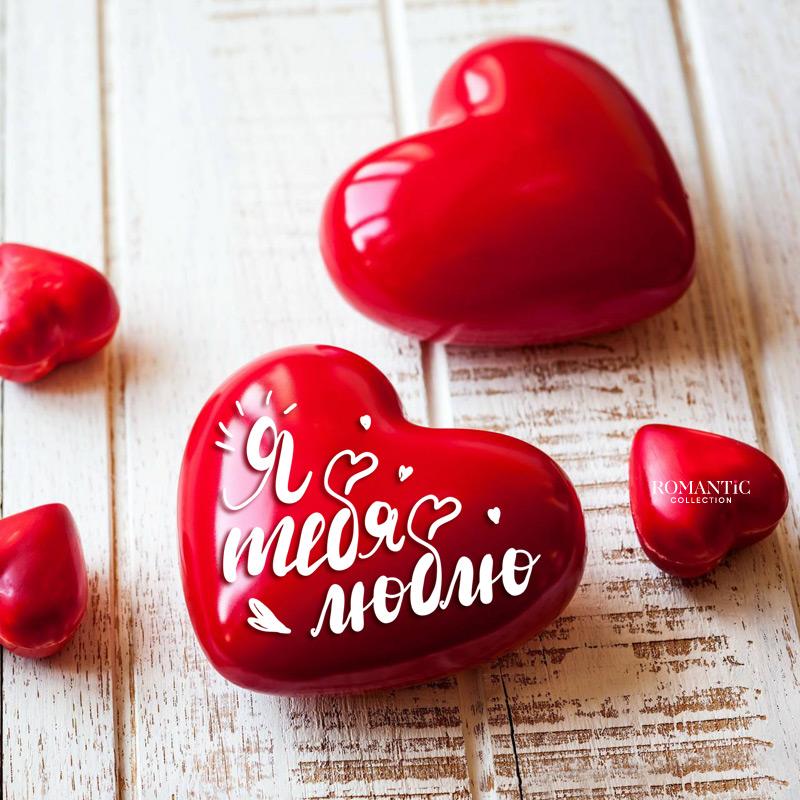 Стихи для жены на День Влюбленных