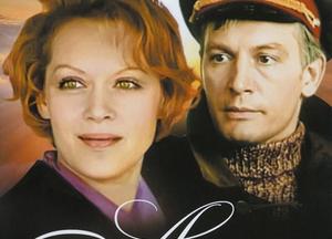 Фильм о любви: Анна и командор