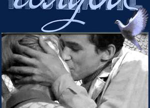 Фильм о любви: Прощайте, голуби!