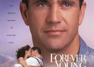 Фильм о любви: Вечно молодой