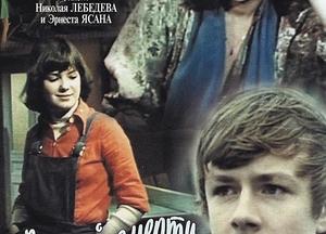 Фильм о любви: В моей смерти прошу винить Клаву К.