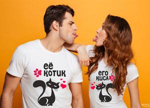 Влюблённые клавиатуры