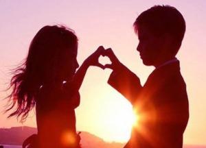Любовь это забвение себя