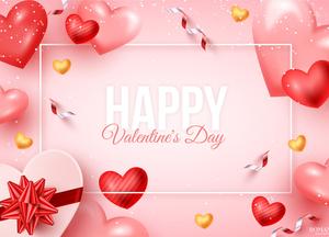 День святого Валентина: Валентинка - к сердцу тропинка