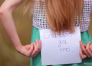 Видео: Видеосюрприз в стихах