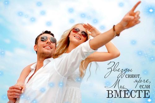 Правило настоящей любви на каждый день счастливого года