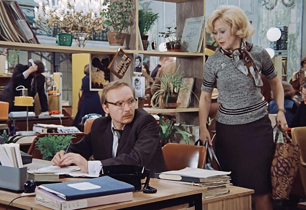 Кадры из фильма «Служебный роман»