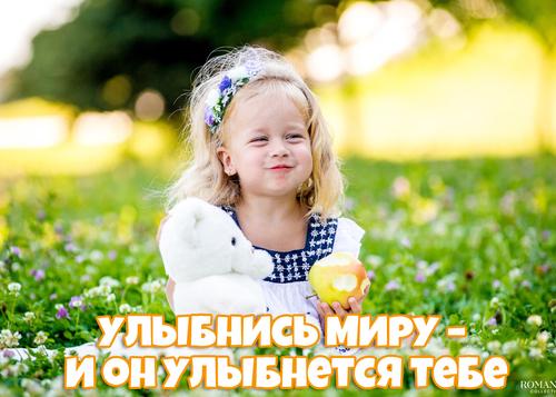 Статусы и цитаты про улыбку