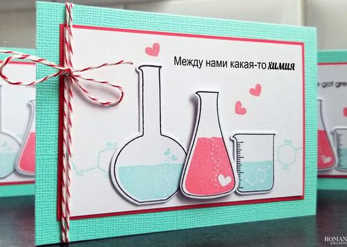 День святого Валентина: 10 валентинок от самых умных