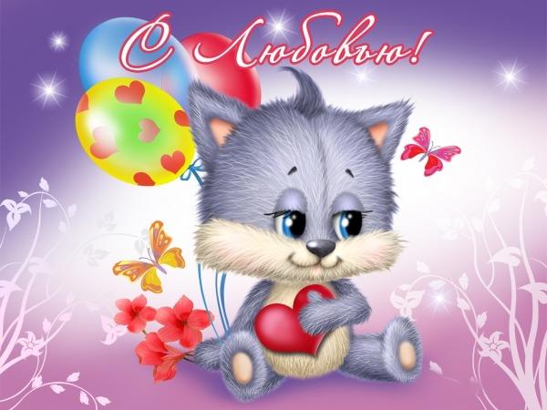 Обои о любви: Котёнок с сердцем