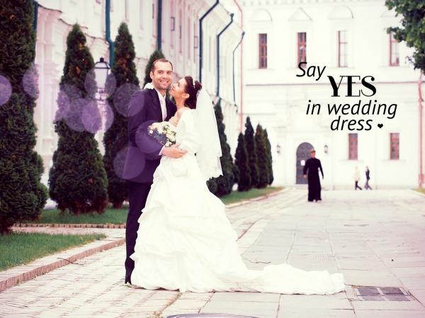 Обои о любви: Жених и невеста