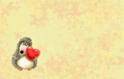 Обои о любви: Влюблённый ёжик