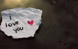 Обои о любви: Записка I love you