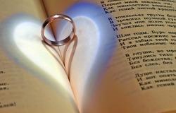 Обои о любви: Кольцо и сердце