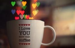 Обои о любви: I Love You кофе