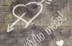 Обои о любви: Надпись на асфальте Люблю тебя!