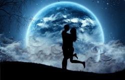 Обои о любви: Влюбленные на фоне луны
