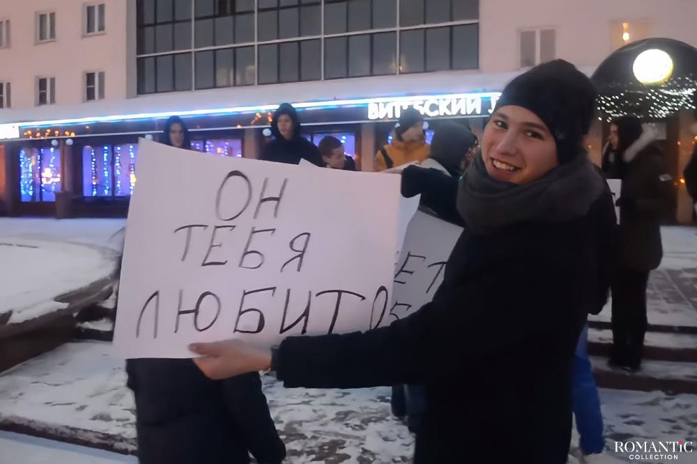 Видео: Розы от друзей. Парень просит прощения