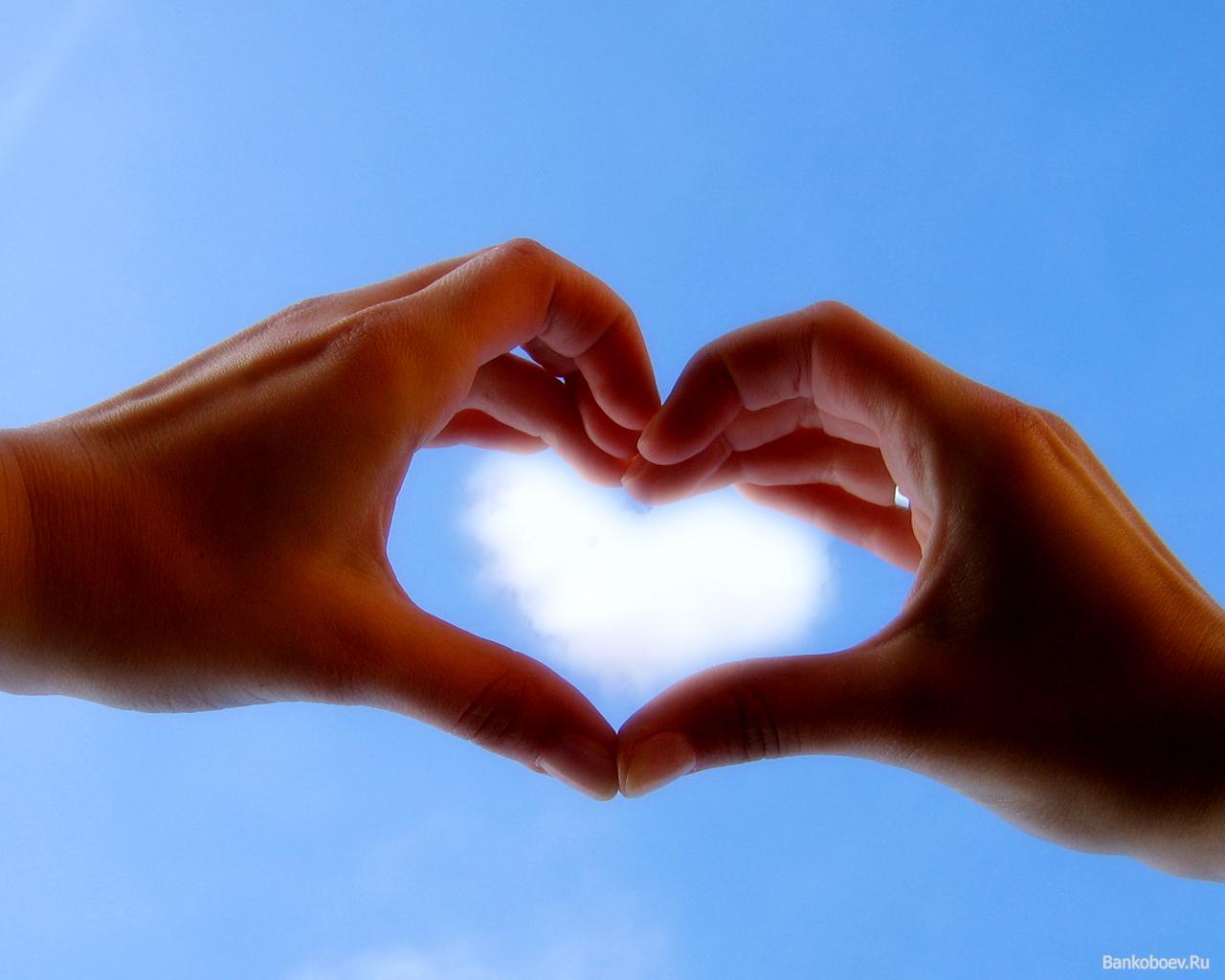сердце и человек картинки красивые