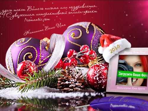 Видео открытки новому году
