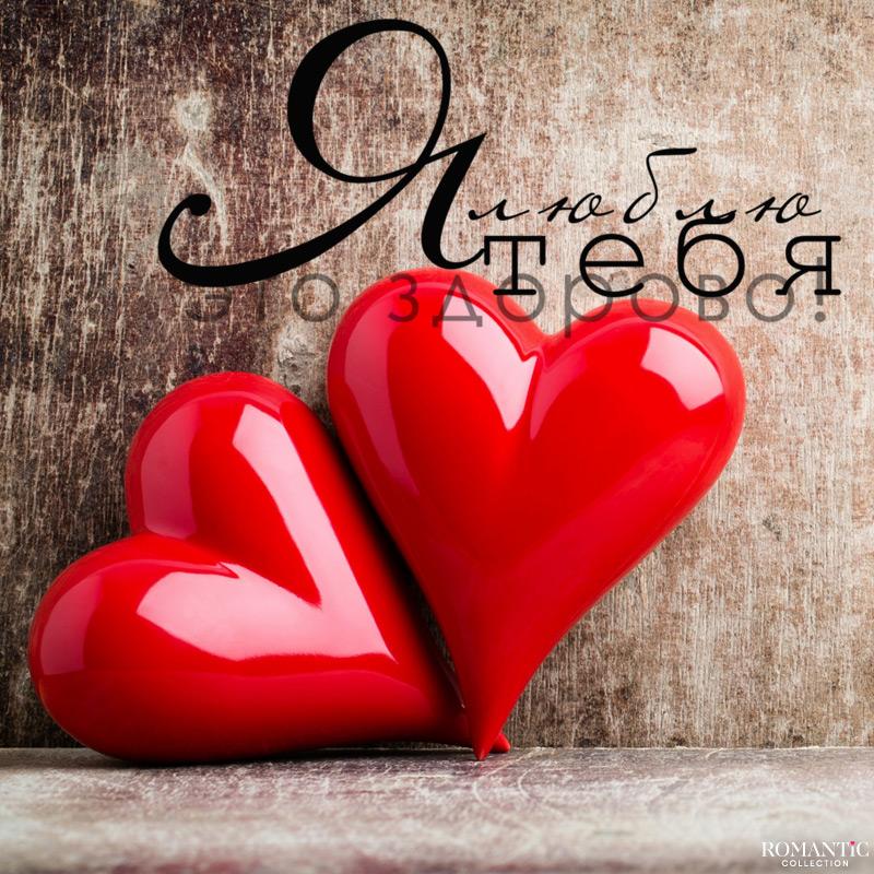 Красивые стихи о любви к девушке до слез