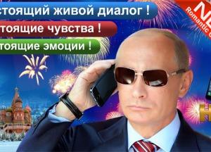 Живой диалог с президентом! Новогоднее поздравление