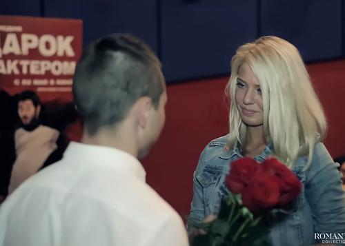 Видео: Предложение в кинотеатре
